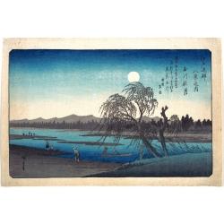 Autumn Moon on the Tamam River