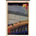 Sudden Shower over Shin-Ohashi Bridge