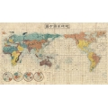 1853 Japanese Map of the World